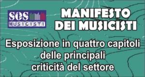 Manifesto dei Musicisti in continuo aggiornamento