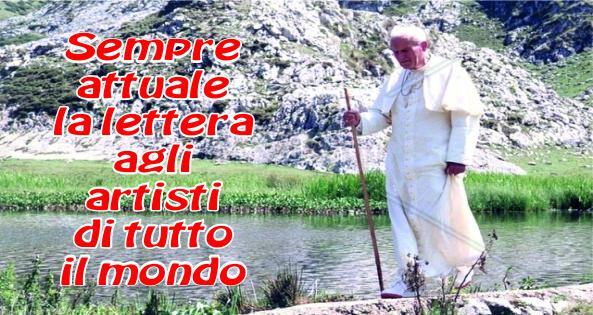 Papa Wojtjla e gli artisti